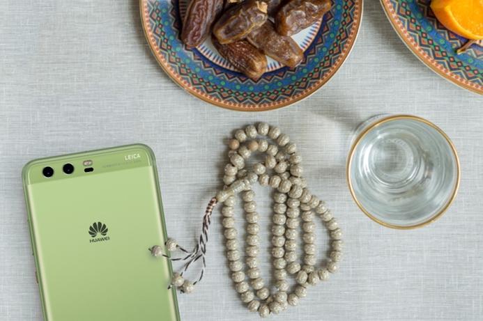 Exclusive Huawei P10 Plus in 'Greenery' for Ramadan