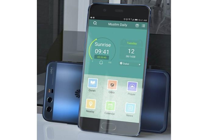 Huawei launches Muslim Daily app for Ramadan