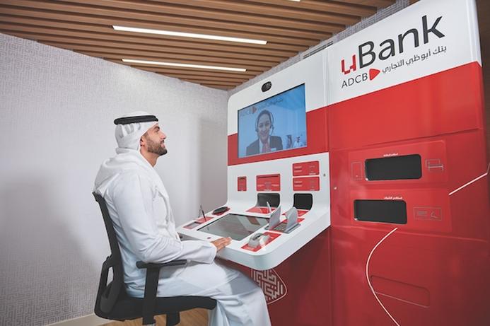 Fujitsu implements smart kiosks for digital banking