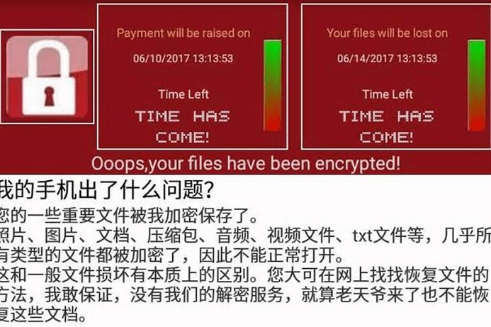 New ransomware threat affects Android users in Oman
