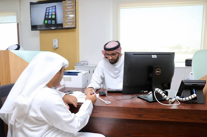 Ajman boosts business competitiveness with new reporting standard