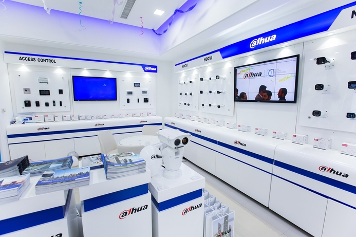 Dahua security solutions have a new home in Abu Dhabi