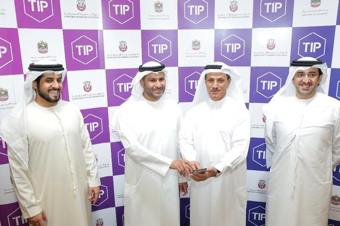 MoE and DED Abu Dhabi launch innovation platform