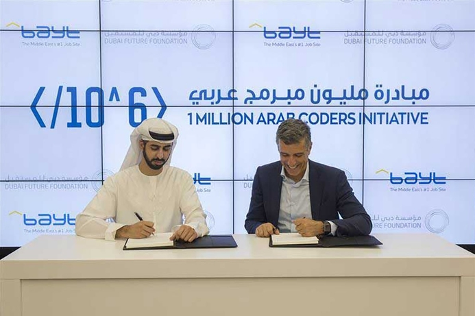 Over 250,000 apply for first round of 'One Million Arab Coders' programme
