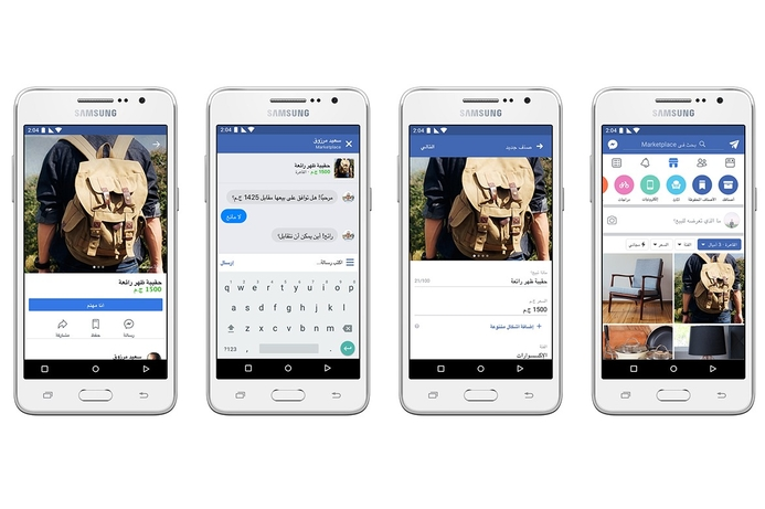Facebook unveils online Arabic marketplace platform in MENA