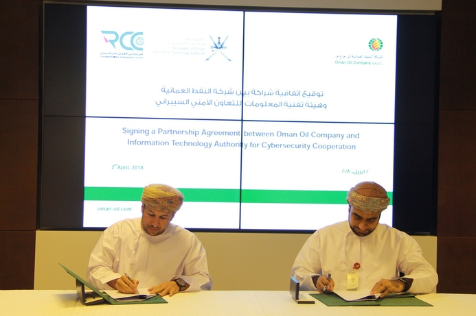 Oman Oil Company signs ITU cybersecurity centre for services
