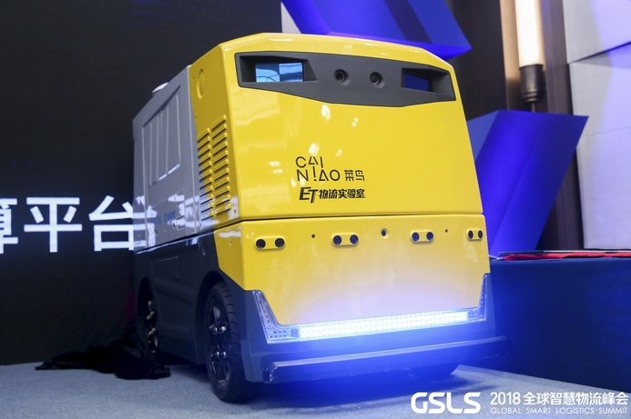 LiDAR system will cut cost of delivery robots