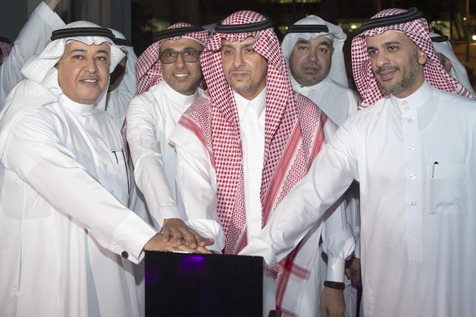 STC inaugurates new main data centre