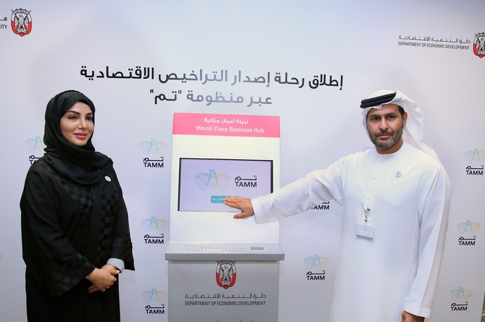 ADSSSA and Abu Dhabi DED launch business licensing service