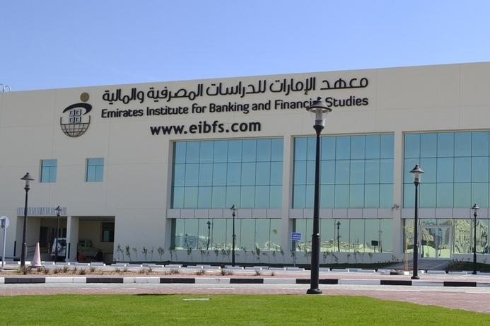 EIBFS launches FinTech training lab