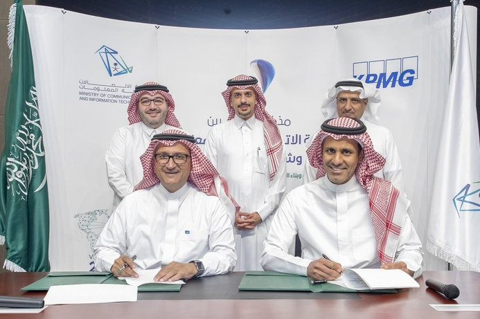 MCIT and KPMG to develop Saudi AI and analytics centre