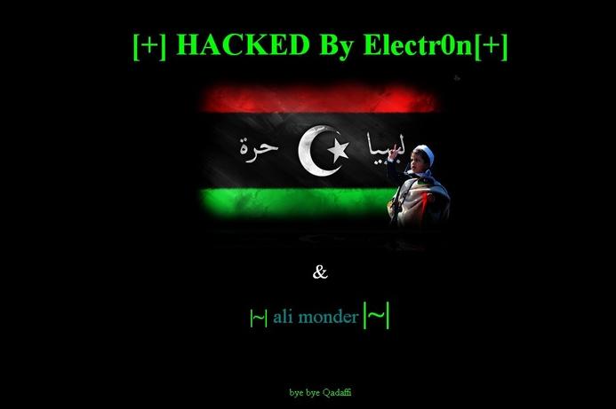 Hackers deface Libyan domain registry