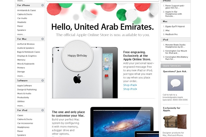 Official Apple online store opens to UAE