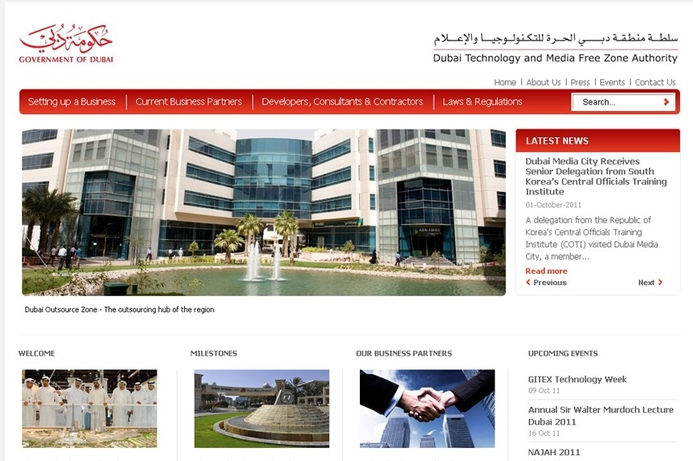 DTMFZA launches new customer-centric website