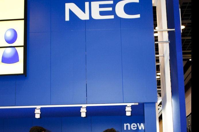 NEC in quest to sign Middle East channel partners