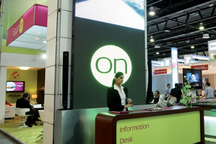Egypt to demonstrate IT excellence at GITEX