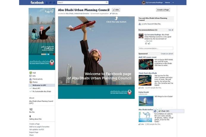 Abu Dhabi UPC launches Facebook contest