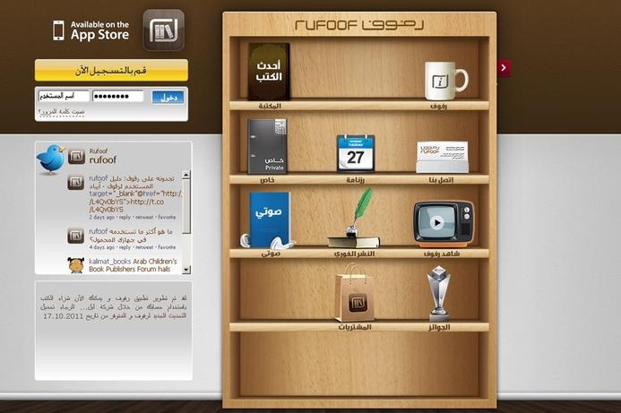 Arabic e-bookstore app launches in UAE