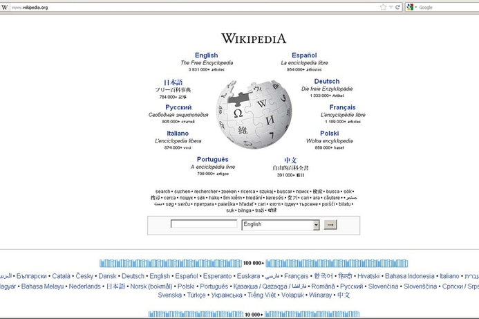 Wikipedia to go dark for 24 hours