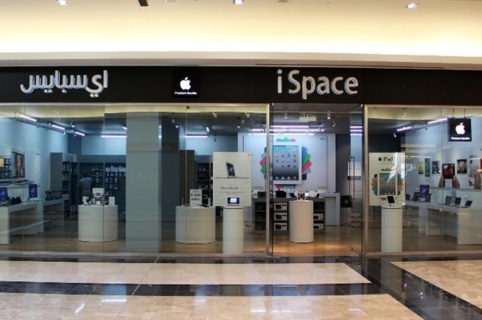 New Apple premium reseller store set for Doha