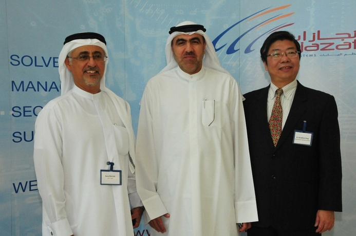 Cloud, data centre conference opens in Abu Dhabi