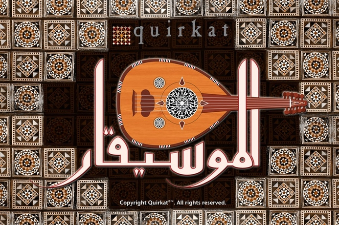 Quirkat adds to its repertoire of Arab games