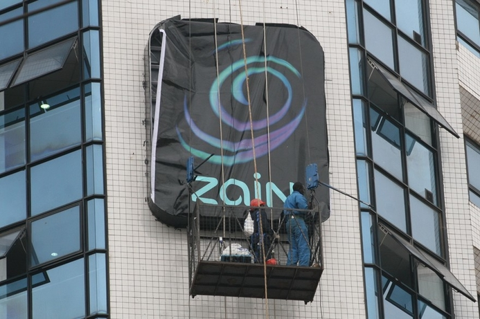 Investors close in on stake in Zain
