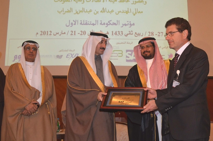 SAP and Saudi officials discuss agriculture projects