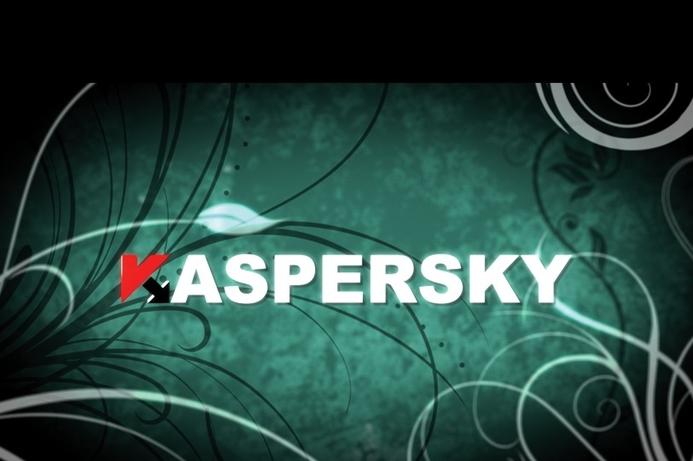 Kaspersky Lab extends partnership with D-Link