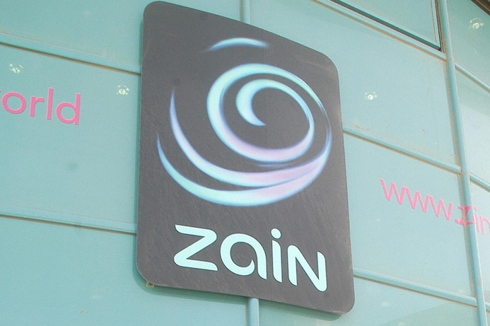 Zain KSA extends loan payment for five years