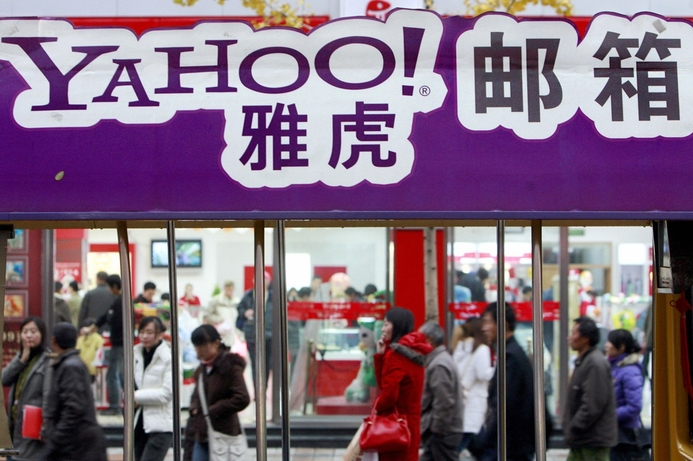 Yahoo! dumps its stake in Chinese venture