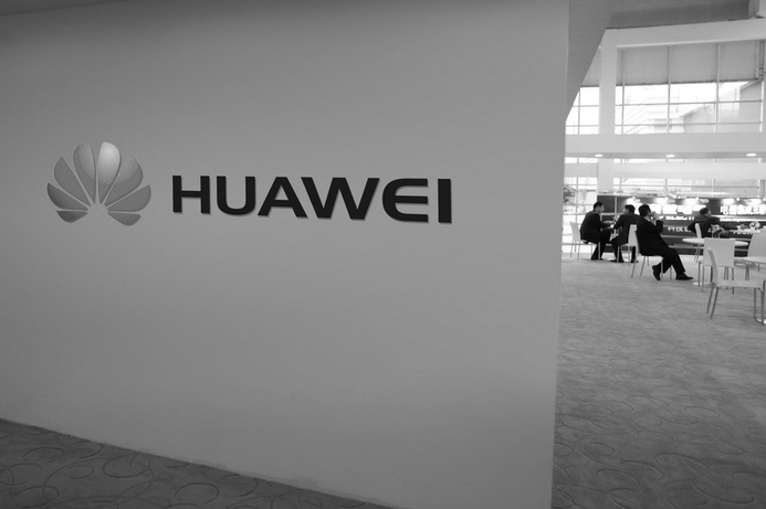 Huawei opens IT Competence Center in Bahrain