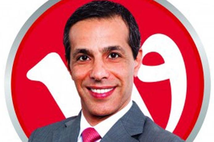 Wataniya Kuwait plans major investment