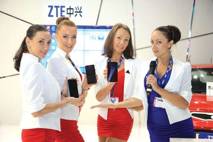 ZTE debuts robust 4G handset