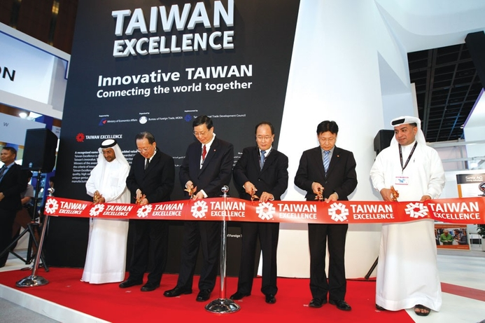 Taiwan emphasises excellence