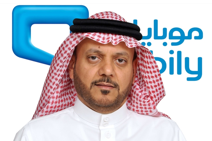 Mobily to offer SAP managed services in the cloud