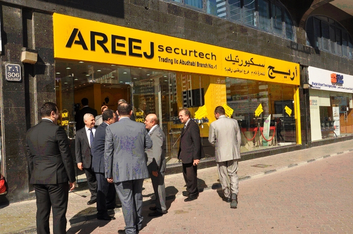 Areej Group opens new showroom in Abu Dhabi