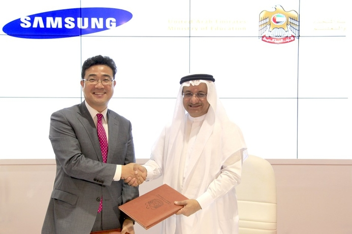Samsung to offer educational technology to special needs children