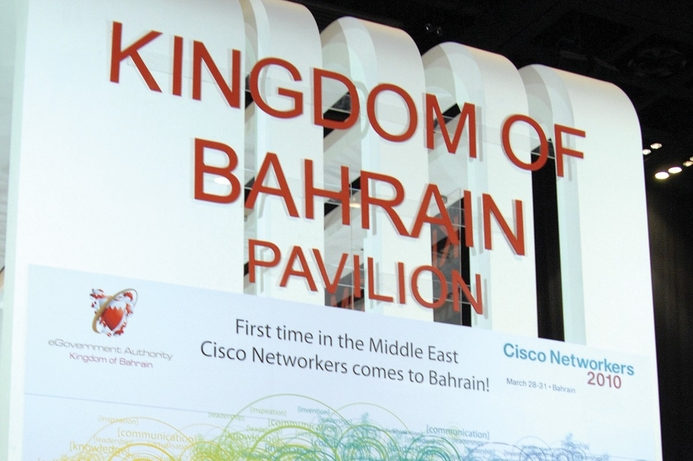 Almoayyed bags Bahrain eGovernment project