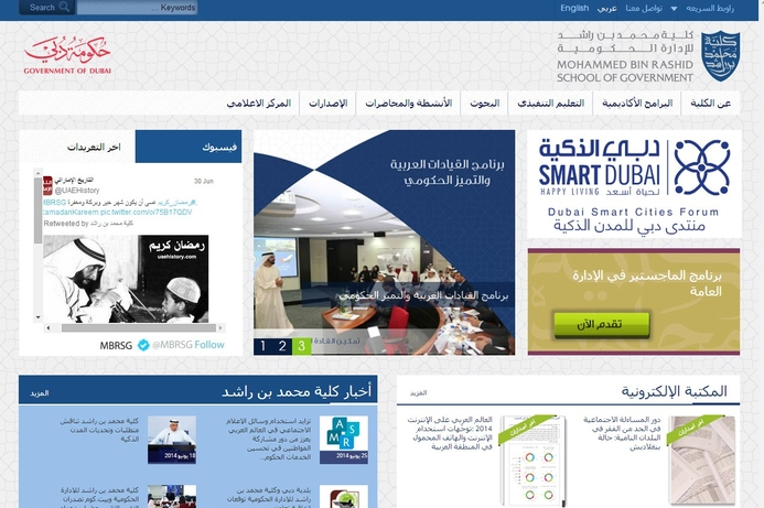 MBRSG launches new website