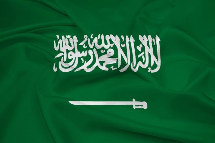 Saudi CITC blocks attacks on 'sensitive' websites