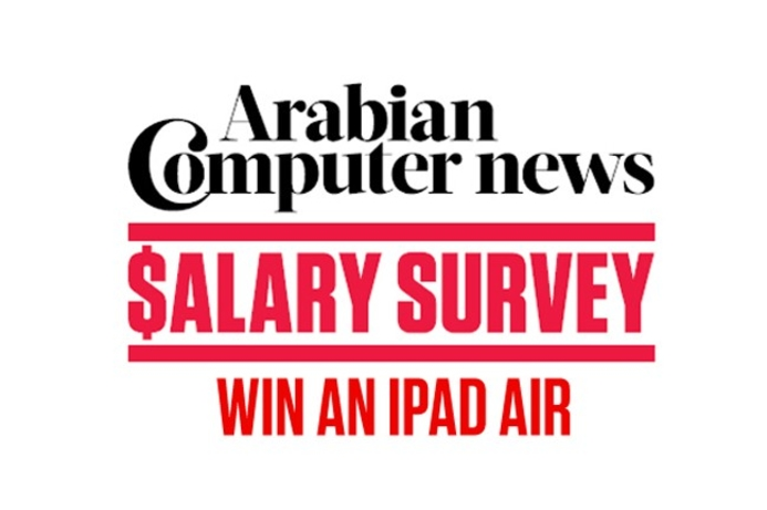 ACN IT Salary Survey 2014 now open