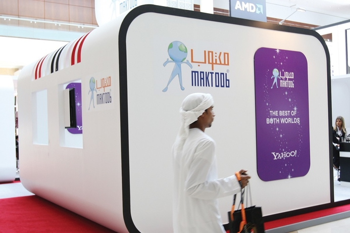 Yahoo!-Maktoob merger close to being finalised