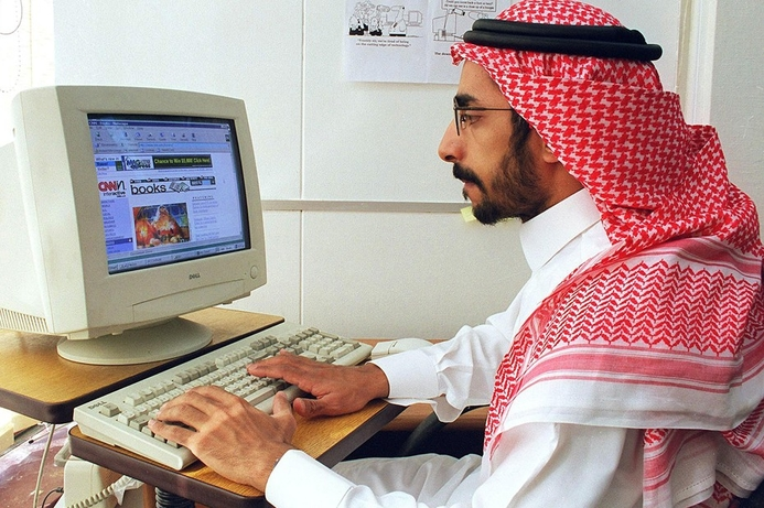 Gulf states urged to lower Internet charges