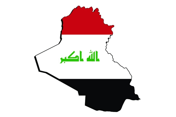 Iraq plans for $2bn fourth mobile license