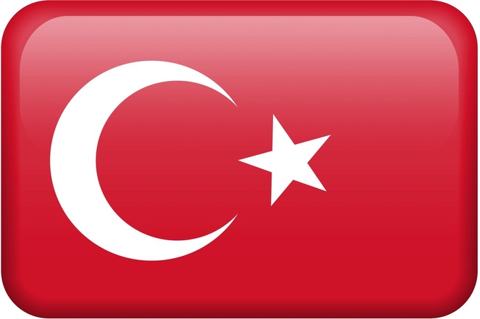 Turkcell fined US$24m  for anti-competitive behaviour