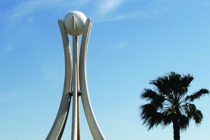 Bahraini women help Avaya diversify
