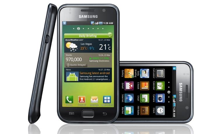 Samsung reveals AFC Asian Cup Qatar 2011 promotion