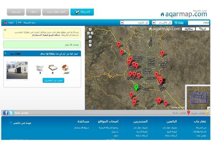 AqarMap.com offers online real estate market
