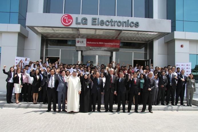 LG opens regional training centre